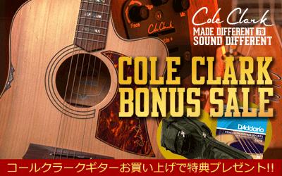 Cole Clark ボーナスセール