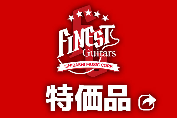 FINEST GUITARS|特価品