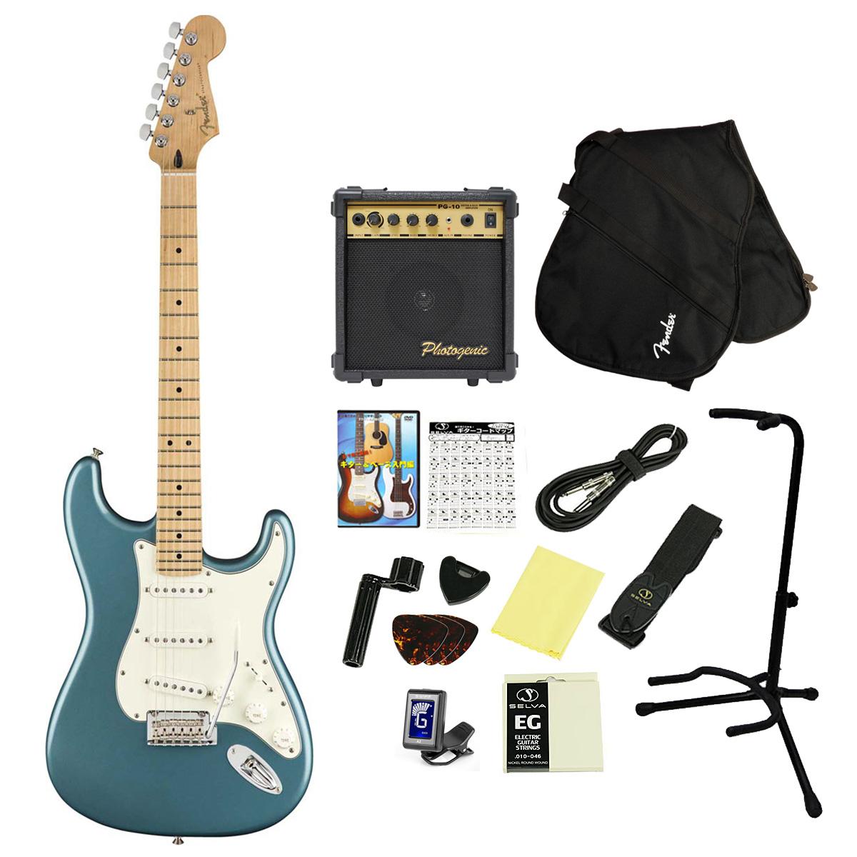 Fender / Player Series Stratocaster Tidepool Maple FB 16点アクセサリーセット