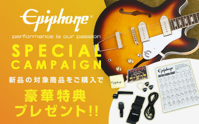 Epiphone Electric Guitar Special Campaign