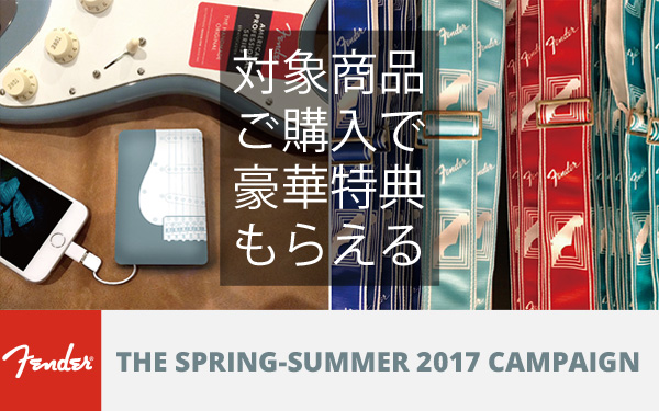 FENDER THE SPRING-SUMMER CAMPAIGN
