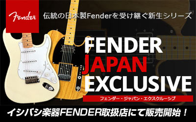 FENDER Japan Exclusive Series