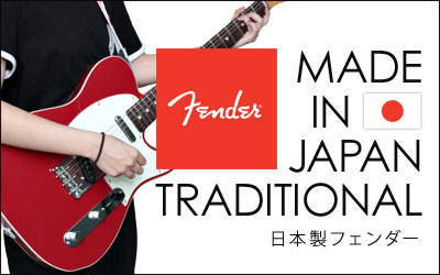 FENDER Made In Traditional Series