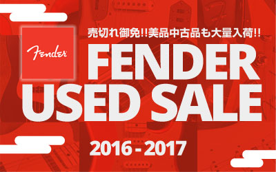 FENDER USED SALE