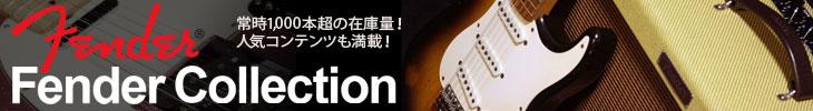 Fender フェンダー