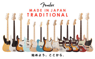 MADE IN JAPAN TRADITIONAL