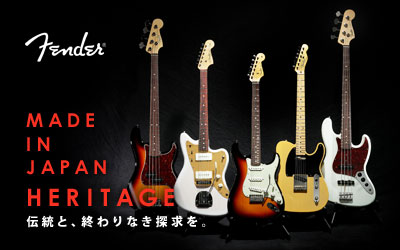 MADE IN JAPAN HERITAGE