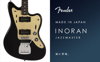 Fender MADE IN JAPAN INORAN JAZZMASTER