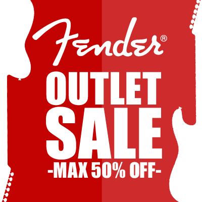 Fender Outlet Sale フェンダー特価セール