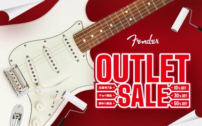 Fender | OUTLET SALE