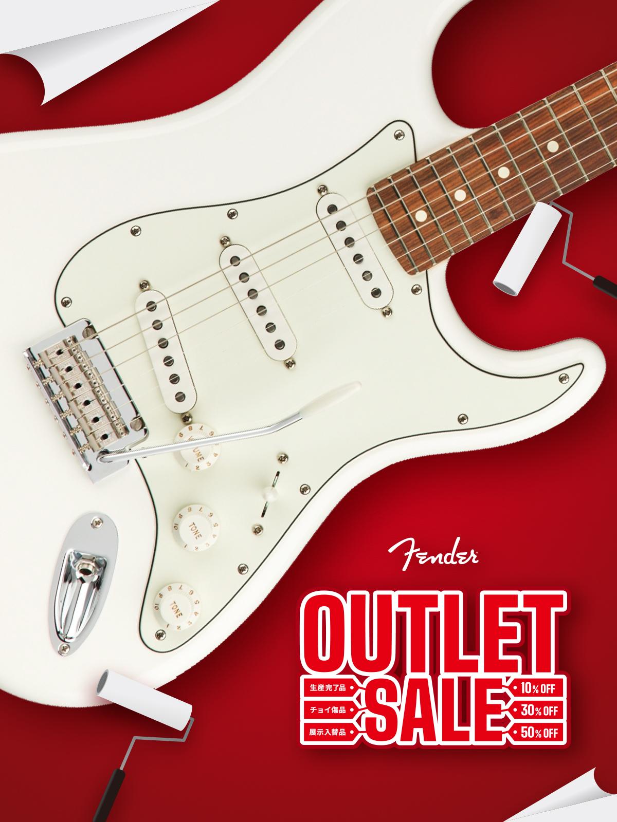 Fender | OUTLET SALE【イシバシ楽器】