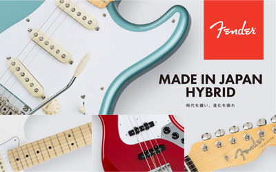 FENDER Made in Japan Hybrid シリーズ登場!