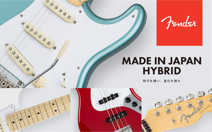 Fender MADE IN JAPAN HYBRID