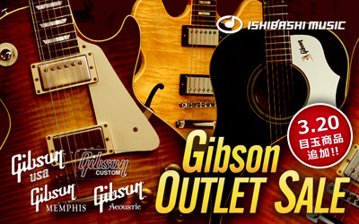 GIBSON OUTLET SALE
