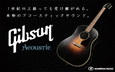 Gibson | Gibson Acoustic