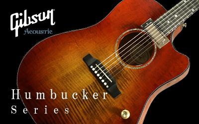 Humbucker Series