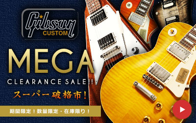 Gibson Custom|Mega Clearance Sale!!