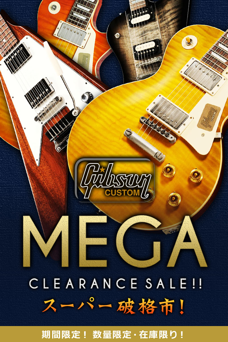 令和最初のスーパー破格市!Gibson Custom Mega Clearance Sale!!