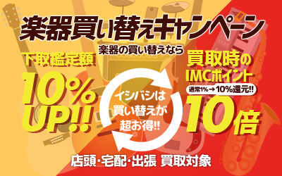 �㤤�ؤ��ʲ����ˤǴ����10%UP��IMC10��