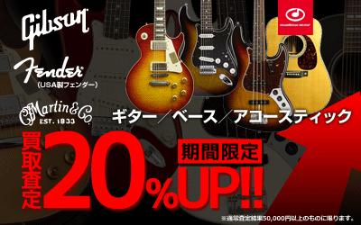 GibsonFenderMartin���20%UP�����ڡ���