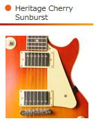 Heritage Cherry Sunburst