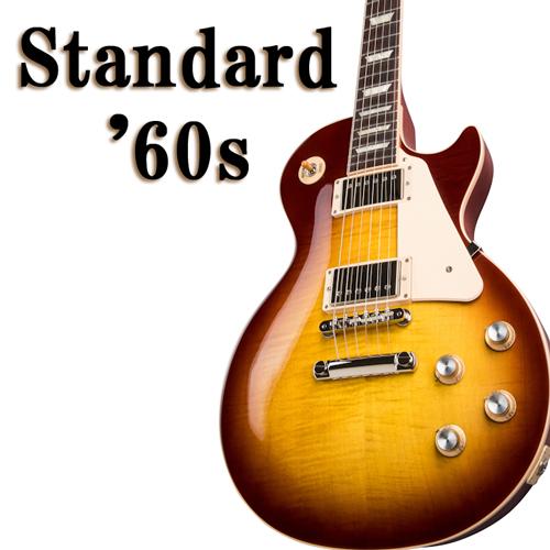 Les PaulStandard'60s