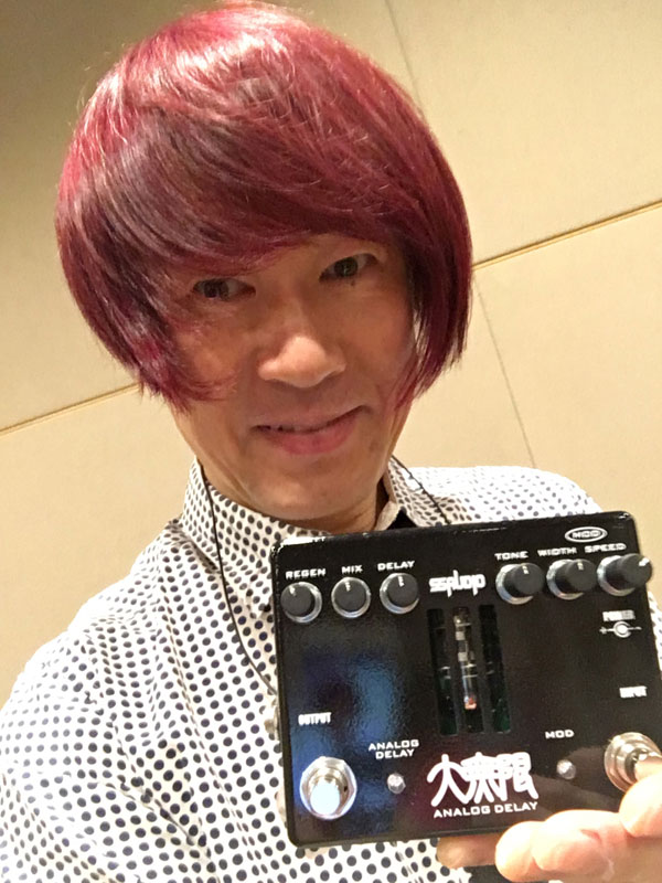SSAUDIO ANALOG DELAY 大無限