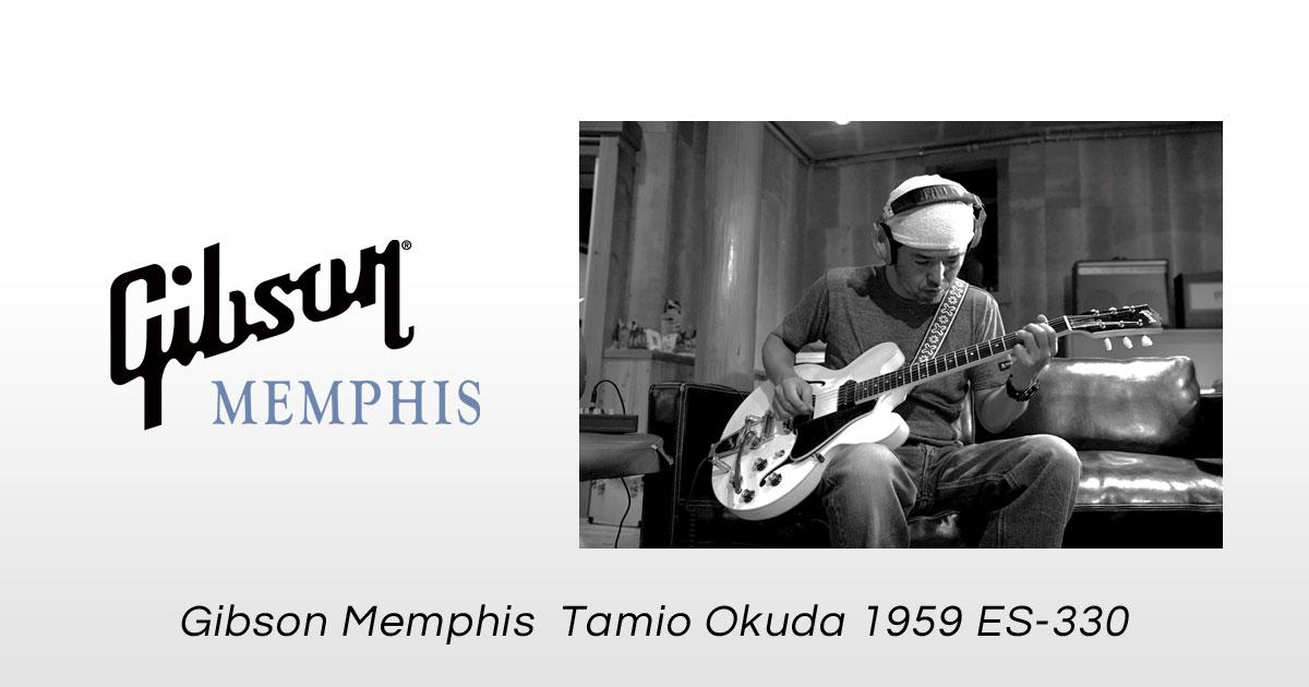 Gibson Memphis Tamio Okuda 1959 ES-330