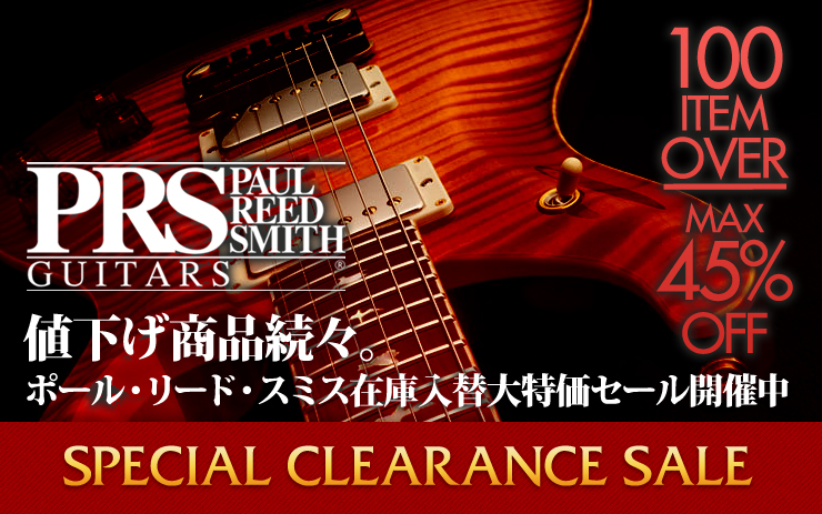 PRS SPECIAL CLEARANCE SALE