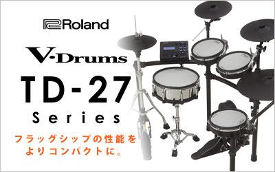 Roland | V-Drums TD-27 Series