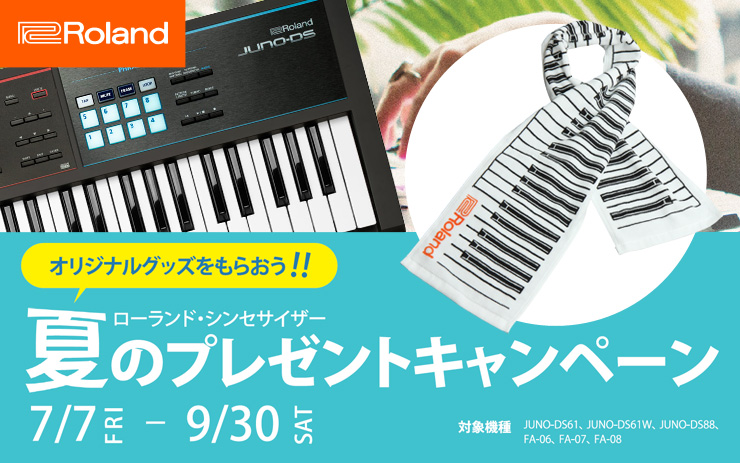 Roland Synthesizer Summer Campaign