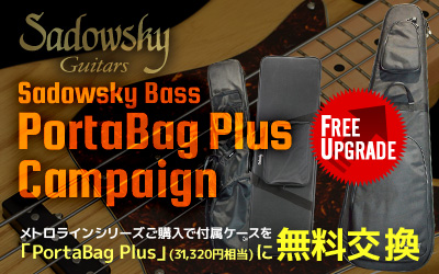Sadowsky Bass PortaBag Plus キャンペーン