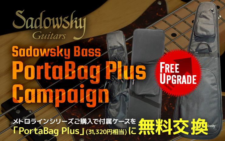 Sadowsky Bass PortaBag Plus キャンペーン
