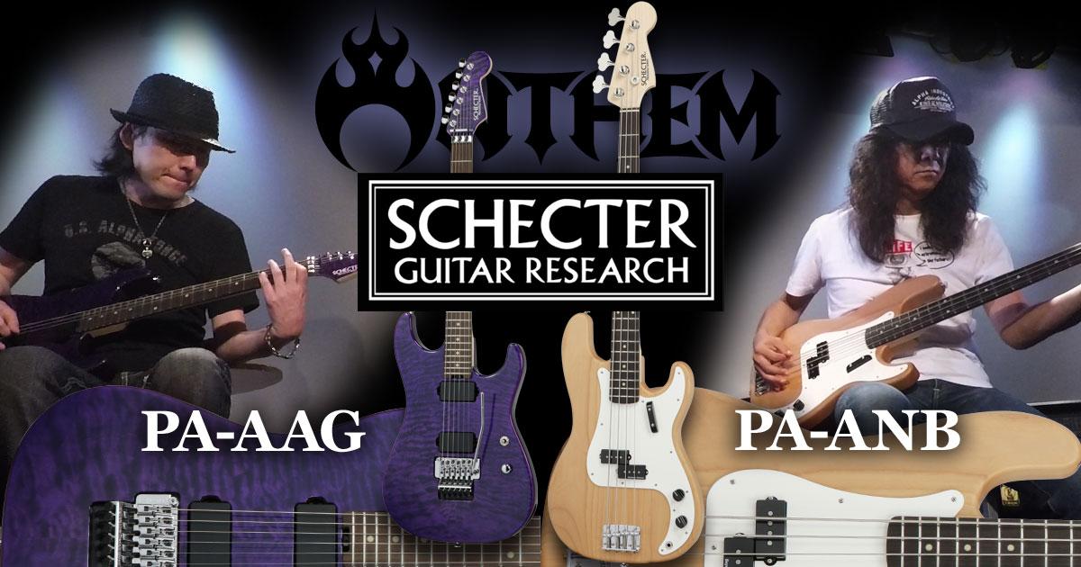 SCHECTER Anthem New Signature Models