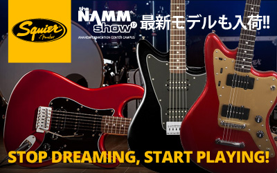 Squier by Fender エレキギター エレキベース