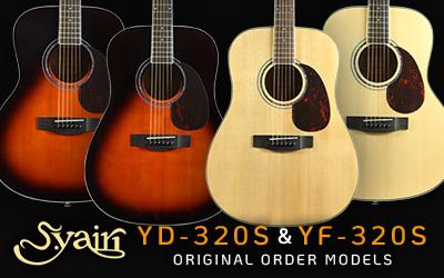 S.Yairi|YF-320S&YD-320S イシバシ楽器 オリジナルオーダーモデル