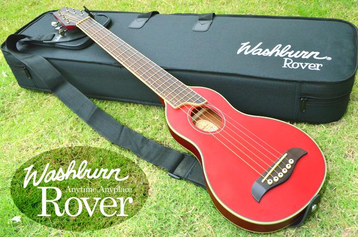 Washburn Rover トラベルギター