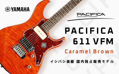 Yamaha | PACIFICA 611 VFM - Caramel Brown