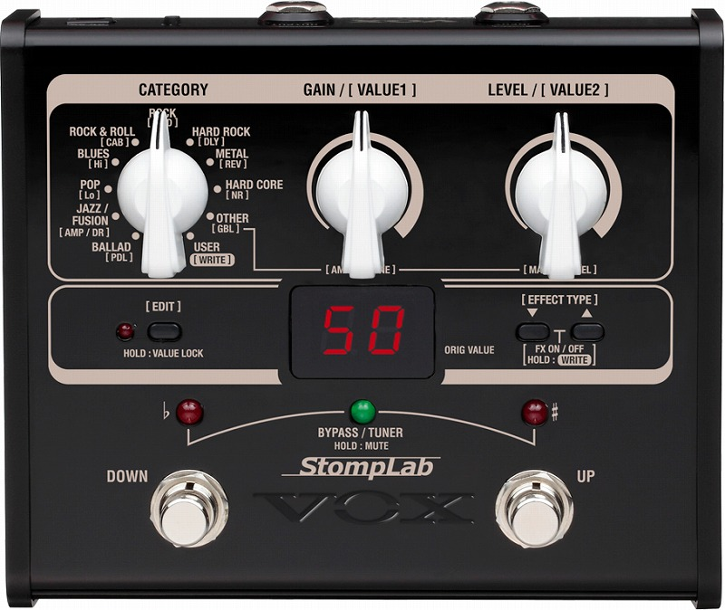 StompLab