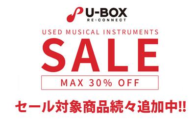 横浜店 UBOX SALE