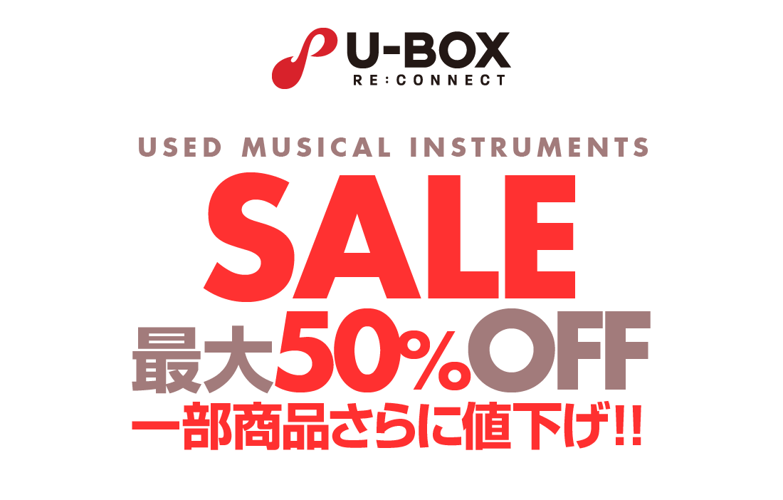 U-BOX SALE - MAX 30%OFF -