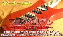 Fender Custom Shop MBS Michiya Haruhata Stratocaster III Trans Pink built by Jason Smith