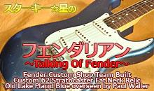Fender Custom Shop Team Built Custom 62 Stratocaster Fat Neck Relic Old Lake Placid Blue overseen by Paul Waller
