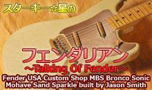 Fender Custom Shop MBS Bronco Sonic Mohave Sand Sparkle built by Jason Smith