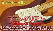 Fender Custom Shop Eric Clapton Style Custom Stratocastaer Flip Flop built by Todd Krause