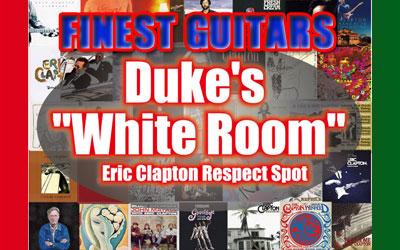 Duke's White Room 誕生!!