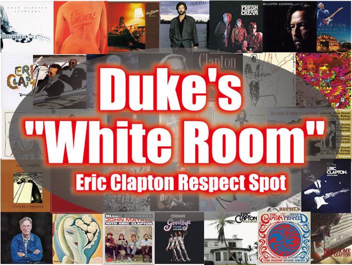 Duke's White Room 誕生!! 記事メイン画像