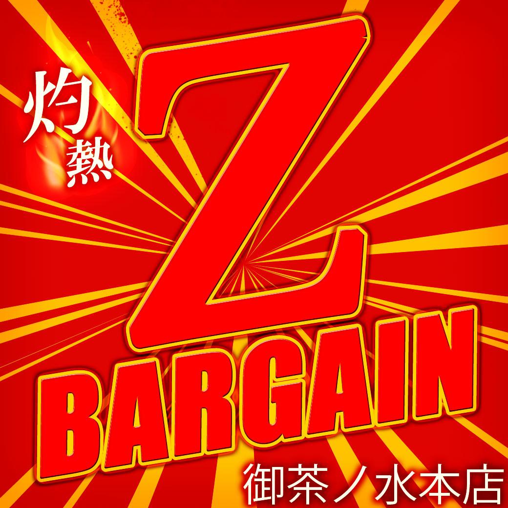 灼熱のZバーゲン2021!in 御茶ノ水本店 記事メイン画像