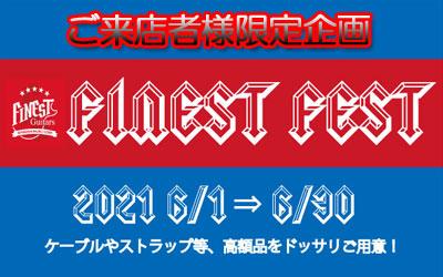 FINEST FEST