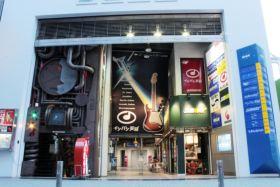 石橋楽器店 渋谷店